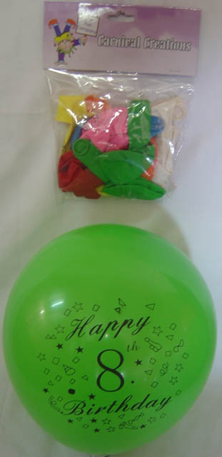 Standard - Happy 8th Birthday - Assorted colours