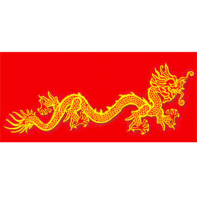 Dragon Jointed Decor - 15cm * 90cm